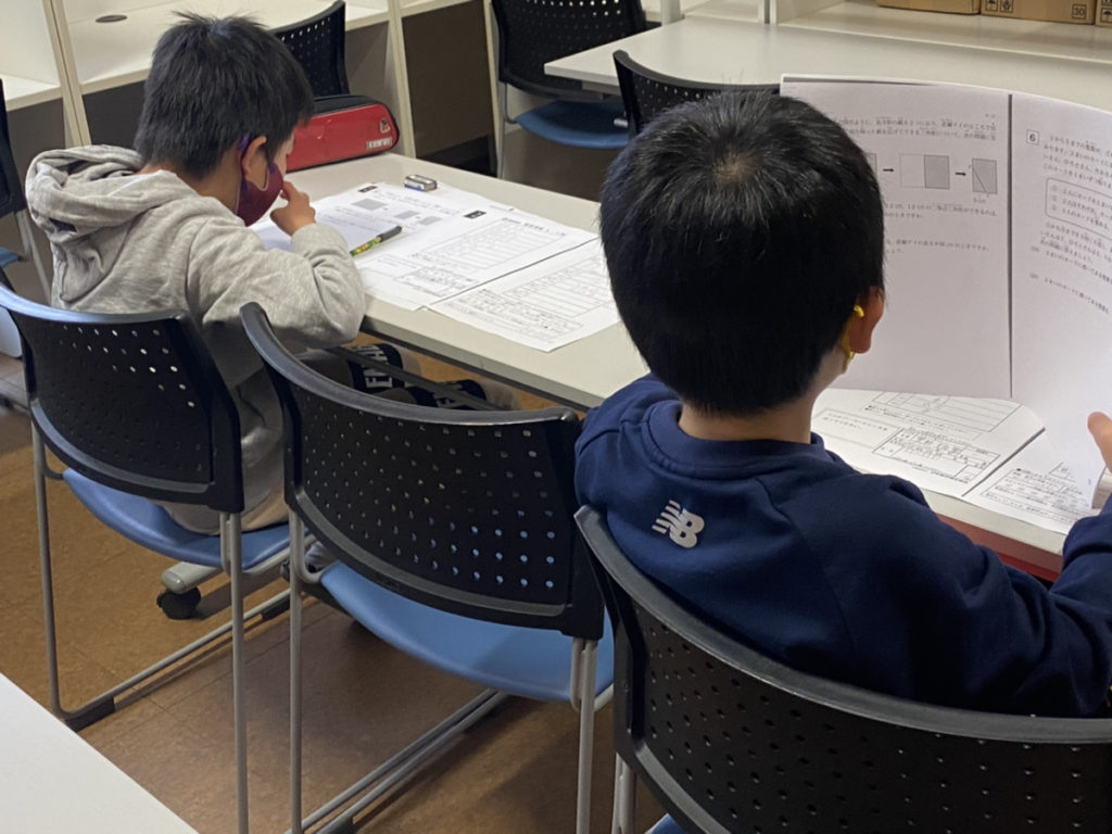 数学検定・さんすう検定に向けて対策!発達障がい個別学習塾スクラム